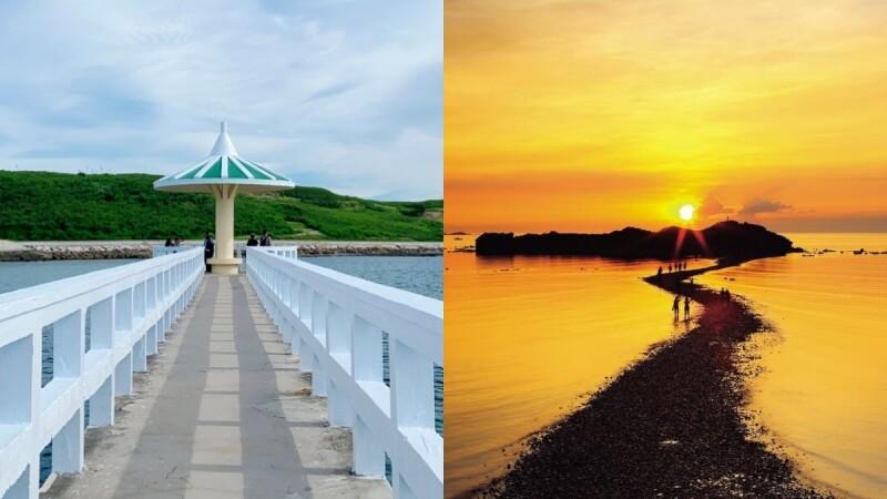 2021澎湖景點總整理!10大IG網美打卡熱點:小池角雙曲橋、摩西分海、彩虹玻璃屋...自由行絕對要加入