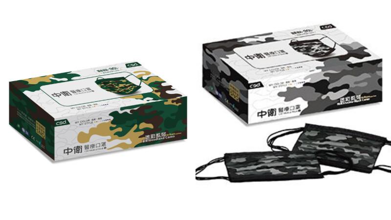 PChome 24h購物開賣中衛口罩兩款特殊色!「軍綠迷彩」、「酷黑迷彩」組合上架,7/16下午15:00開搶