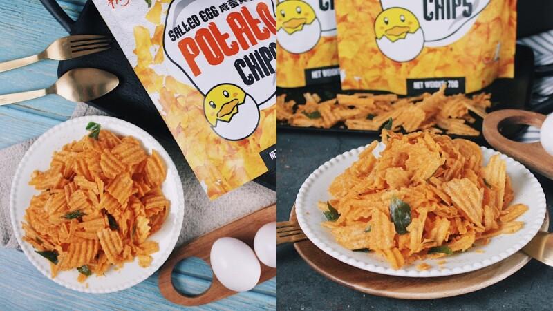 追劇零食推薦!新加坡國民零食《香味》推鹹蛋黃薯片超涮嘴,7-11獨家限量上市
