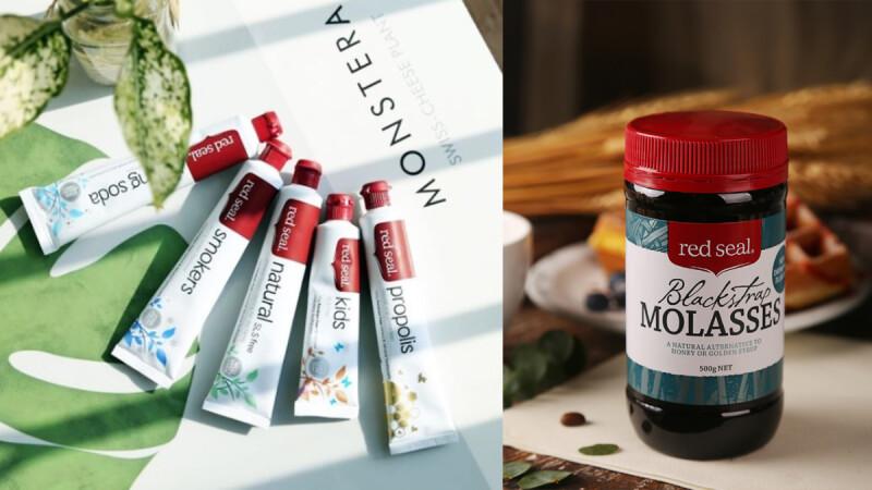 紐西蘭代購必買Red Seal紅印牙膏登台了!連被稱為調經聖品的「紅印黑糖」都買得到