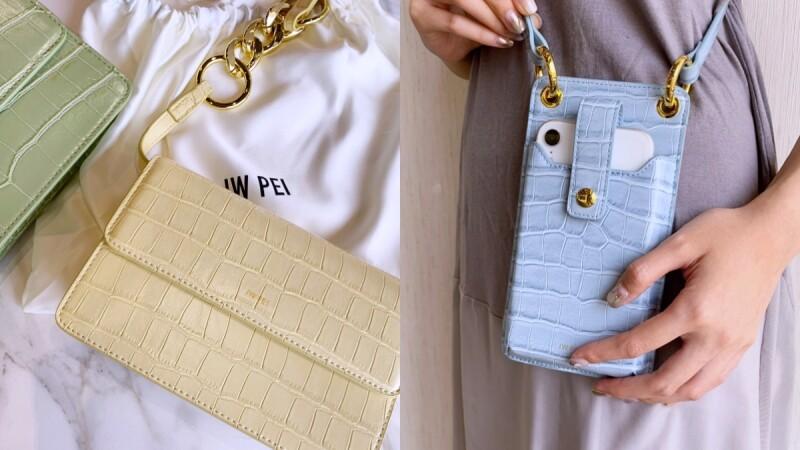 包包控新選擇!洛杉磯手袋品牌 Jw Pei不僅時髦,親民售價與永續精神更深得人心!