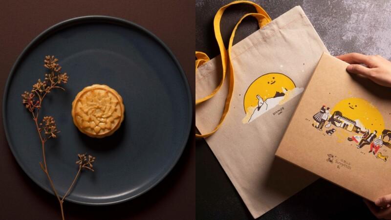 微熱山丘推鳳梨奶黃月餅,伴手禮的全新選擇,4款中秋限定禮盒包裝新登場