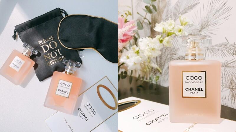 香奈兒摩登COCO推出新香「秘密時光香水」,加強柑橘與白麝香香氣好溫柔,還能陪你入睡
