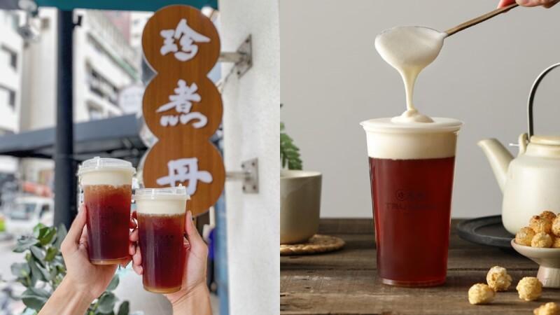 《珍煮丹》夏季限定新品「復刻雪霜紅茶」登場!古早味紅茶+綿密奶蓋,還喝得到爆米花香氣