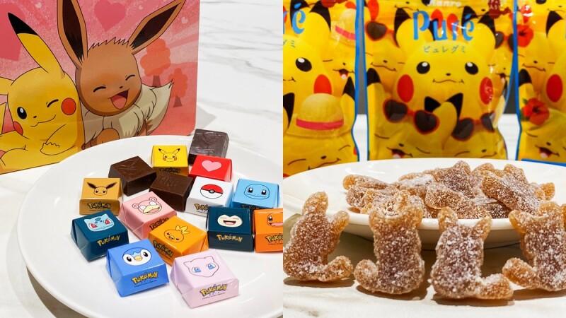 寶可夢大師必收服!7-11推4款寶可夢零食,必吃皮卡丘可樂軟糖、七夕限定巧克力禮盒