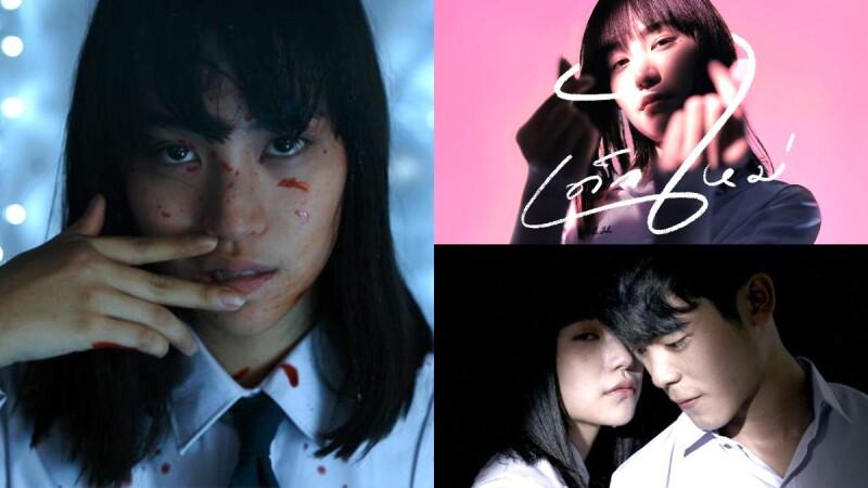 【獨家】Netflix《轉學來的女生2》宣布開拍!「泰版富江」怪笑厭世妹「娜諾」,代替黑暗力量懲罰你!