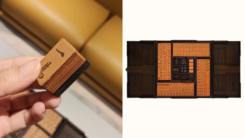 洗牌終於不怕吵到鄰居!Hermès推出小牛皮麻將套組,耗時2000小時純手工打造