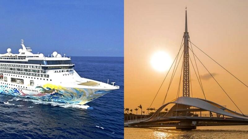 國內旅遊新玩法!星夢郵輪推「環島遊輪」造訪夢幻牛奶海、大港橋等爆紅景點,還能喝台南牛肉湯