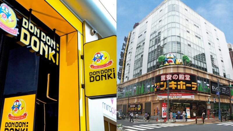 日本驚安殿堂唐吉軻德來了!Donki台灣首間即將插旗台北西門町,不用飛日本就能輕鬆補貨