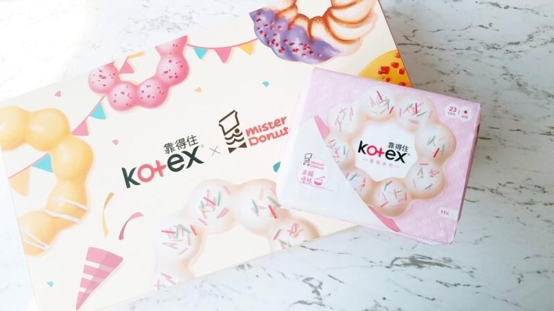 Kotex 靠得住出大絕!攜手Mister Donut推出聯名衛生棉,有甜甜香氣的棉棉也太療癒