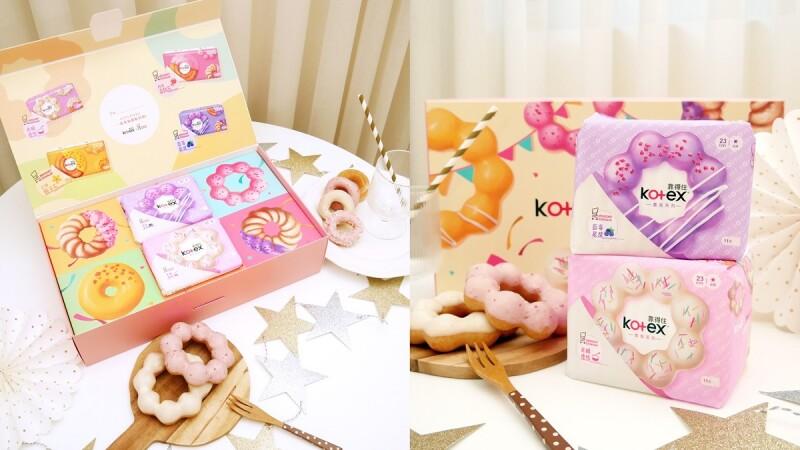 完全狙擊夢幻少女心♥ Kotex X Mister Donut竟然推出期間限定的甜甜圈香氛衛生棉,讓生理期開啟甜點派對的歡樂療癒模式吧!