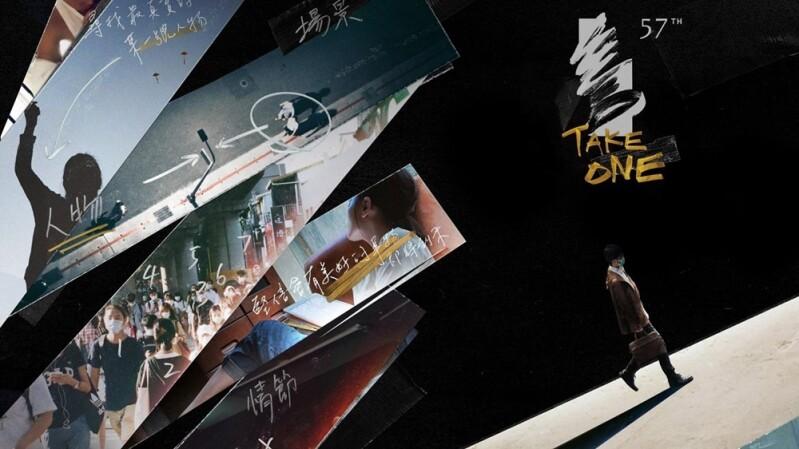 【金馬57/2020金馬獎】入圍名單!《消失的情人節》入圍11項大獎,桂綸鎂、林柏宏、謝欣穎搶影帝影后
