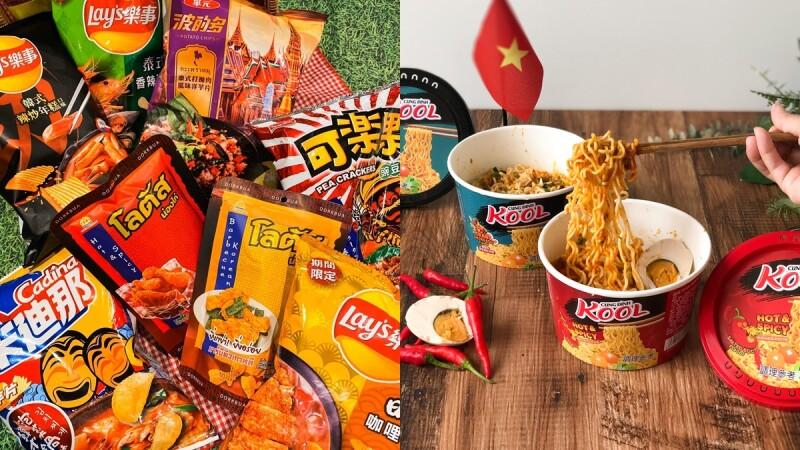 零食控必收!7-11日韓泰美食季開跑,超過30款零食、泡麵,在家像出國一樣好吃
