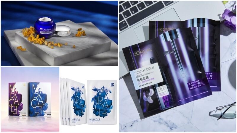 2020下半年話題面膜站出來!「抗藍光、鮮注式、5G超導電玻面膜」最新科技加持打造快速有感保養