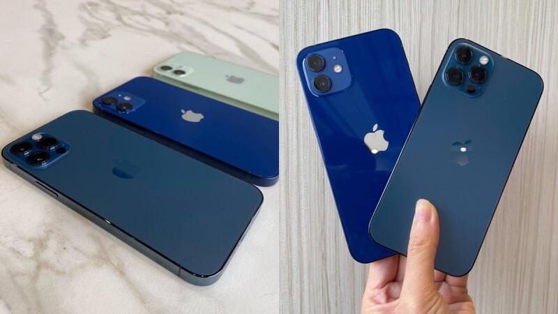iPhone 12、iPhone 12 Pro開箱!海軍藍、太平洋藍實機比美,磚型邊框手感提升、夜拍模式更強