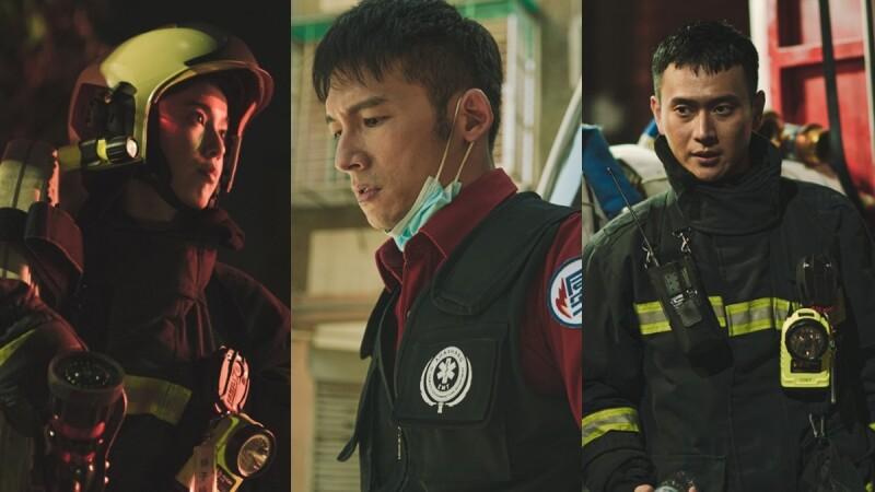 《火神的眼淚》2021台劇推薦!溫昇豪、陳庭妮、劉冠廷主演,揭開打火英雄消防員不為人知的心酸故事