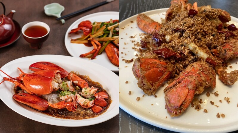 龍蝦控滴口水!新板希爾頓酒店推「龍蝦7吃」秋季饗宴,避風塘蒜酥超涮嘴,還升級港點吃到飽