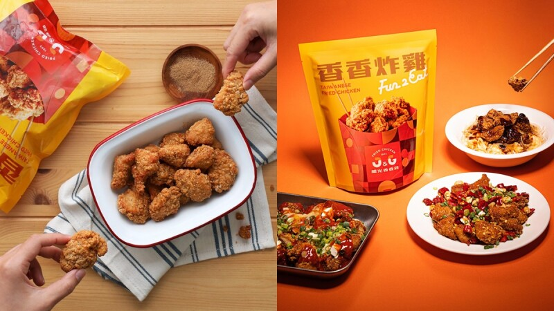 超罪惡氣炸鍋食譜推薦!繼光香香雞冷凍包6款創意料理大公開,從韓式起司炸雞、蒜香鹽酥雞,酥皮三杯雞在家輕鬆完成
