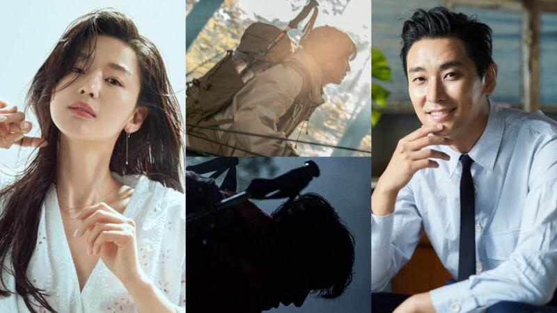 全智賢、朱智勛 聯手韓劇《智異山》首波劇照公開,2021年台灣觀眾「這裡」看得到!