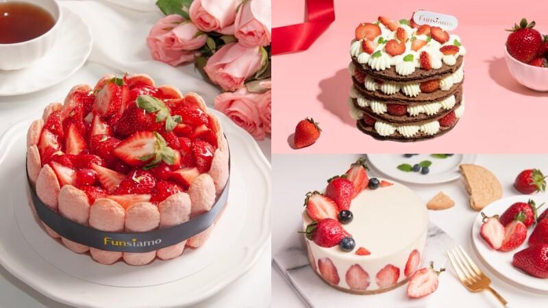 草莓季來了!Funsiamo推3款DIY草莓蛋糕,點上金箔最奢華的棉花糖蛋糕、手作生乳酪蛋糕,冬季限定的酸甜滋味登場