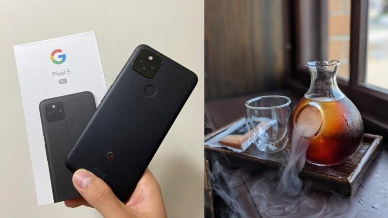 Google Pixel 5手機開箱!超強肖像、夜視拍照功能實測,配上輕巧手感尺寸,完全是出遊拍照首選