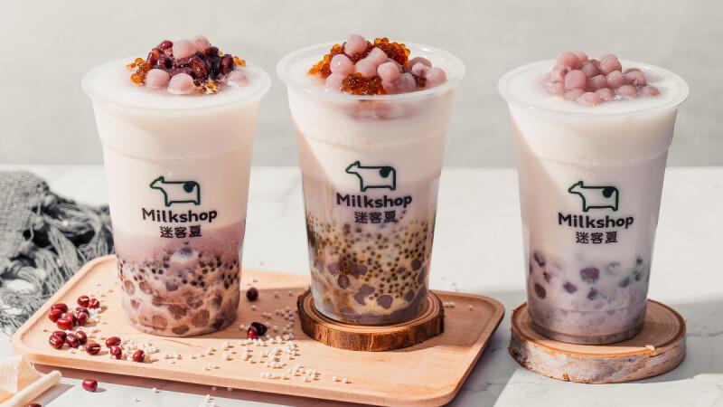 芋頭控喝起來!《迷客夏》推出三款芋圓鮮奶新口味,喝得到香濃芋泥、紅豆顆粒
