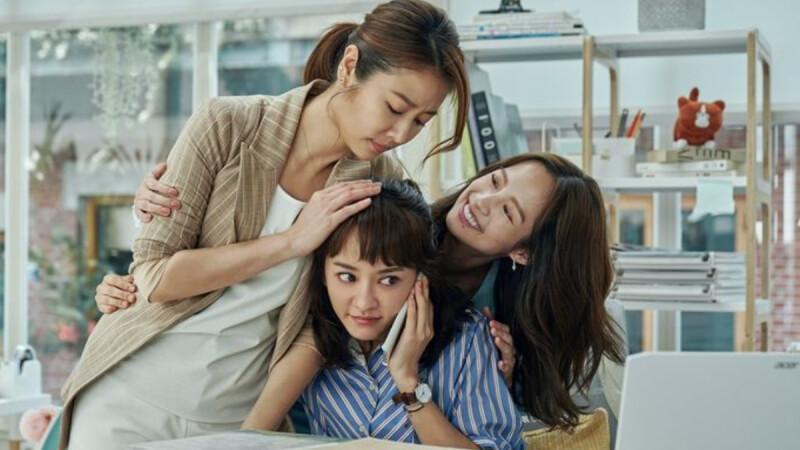 《她們創業的那些鳥事》2021必追台劇!陳意涵、林心如、簡嫚書主演,三個職場女人的奮鬥人生故事