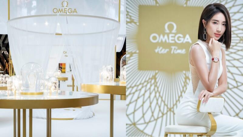 歐米茄「Her Time她的美麗時光」展覽,以優雅女性之姿細數時間與時尚交織的百年風華