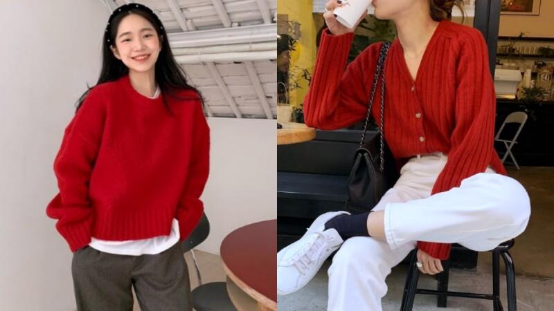 誰規定過年才能穿紅色?4招紅色穿搭提案使你穿出韓妞的秋冬OOTD