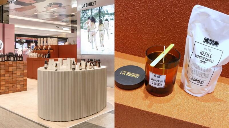 瑞典溫柔保養品牌 L:A BRUKET 台灣第一個形象專櫃就在新光A11,10項獨賣限定商品裡竟然有香氛蠟燭補充包