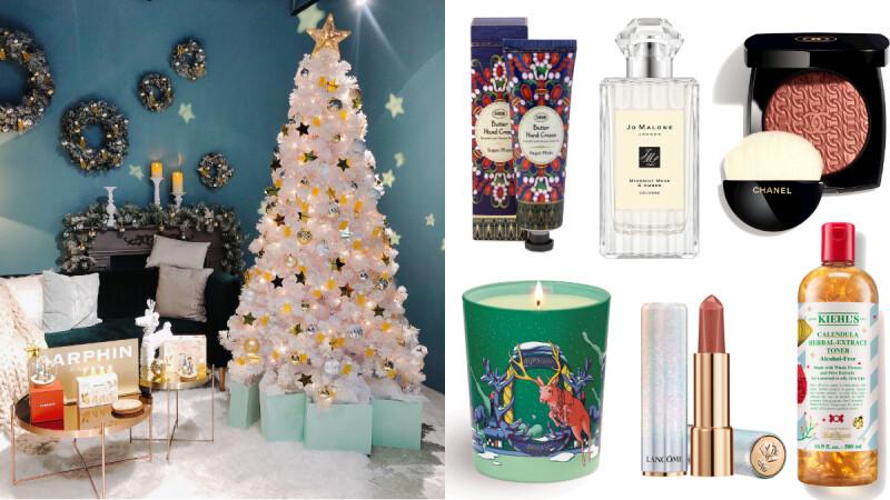 2020聖誕彩妝、保養、香氛最完整51品牌盤點整理!不管送禮、交換禮物、自用收藏都超推薦