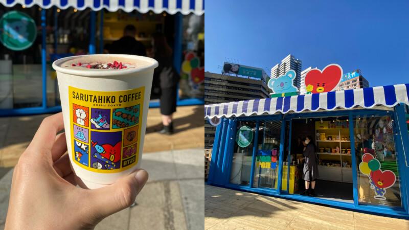 《猿田彥珈琲》推出超萌BT21主題限定店!除了必喝限定飲品,還有一系列人氣角色周邊商品要收