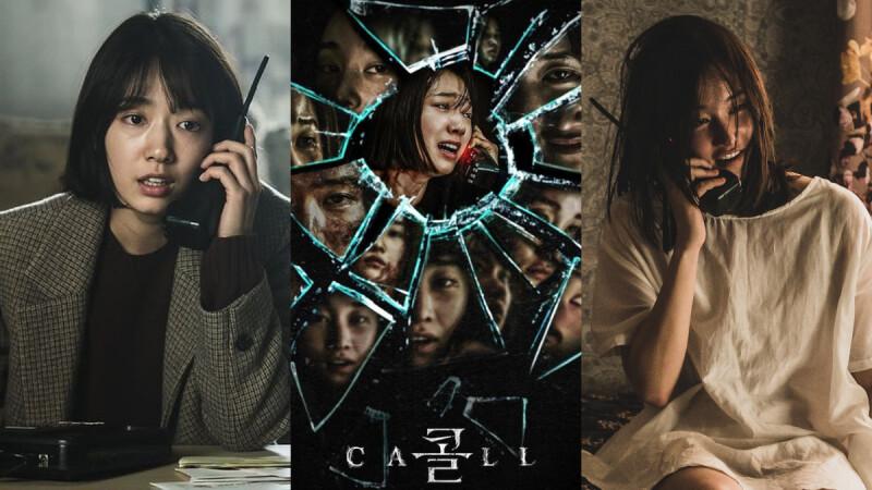 朴信惠、全鐘瑞 Netflix《聲命線索》驚天反轉、陰邪因果,榮登2020最震撼人心驚悚韓影!