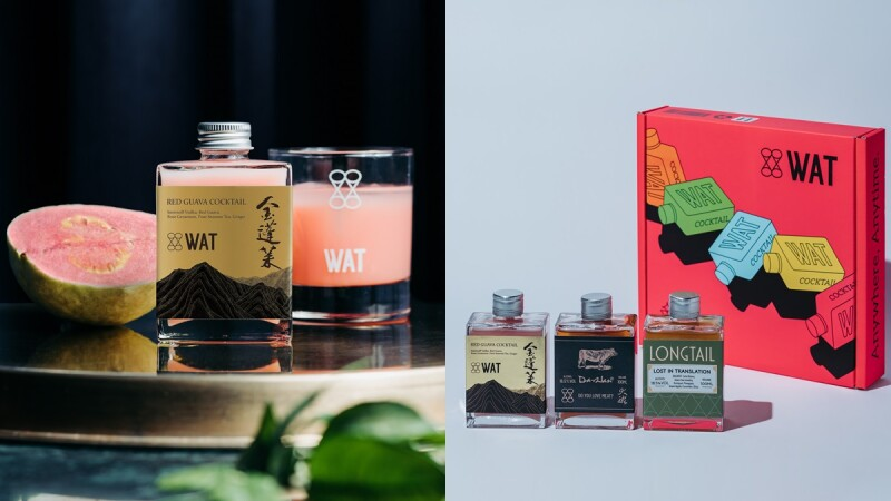 《WAT》瓶裝雞尾酒推出全新米其林聯名禮盒!找來Longtail、大腕、金蓬萊打造「紅心芭樂」等3款限定新口味