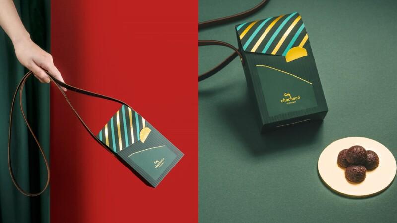 《Chochoco》聖誕巧克力禮盒太時髦!打造高雅墨綠色旅行小方包,迷你布朗尼蛋糕美味上癮