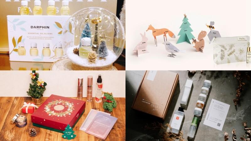 2020聖誕保養禮盒10品牌推薦!Melvita蜜葳特、Pinkoi、red seal紅印、倩碧、DARPHIN、AVEDA…在年末養出令人羨慕的好膚質
