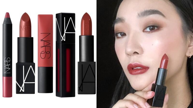 【NARS 2020熱賣Top5唇膏】絕美楓葉紅的 #Mona果然是第一、雲霧唇誘剛上市就進榜