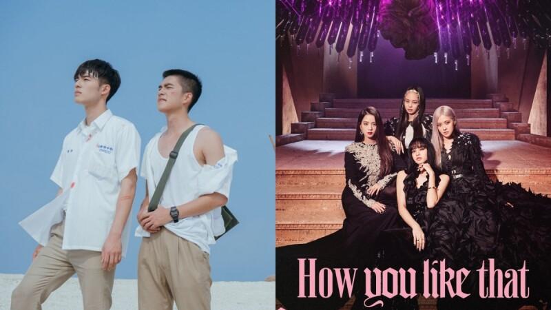 「2020台灣年度MV」TOP 10出爐!BLACKPINK、《刻在我心底的名字》主題曲全上榜,你看過幾支?