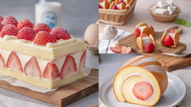 冬季限定!TARTINE唐緹推3款草莓甜點、超好吃蜂蜜芋泥捲強勢回歸
