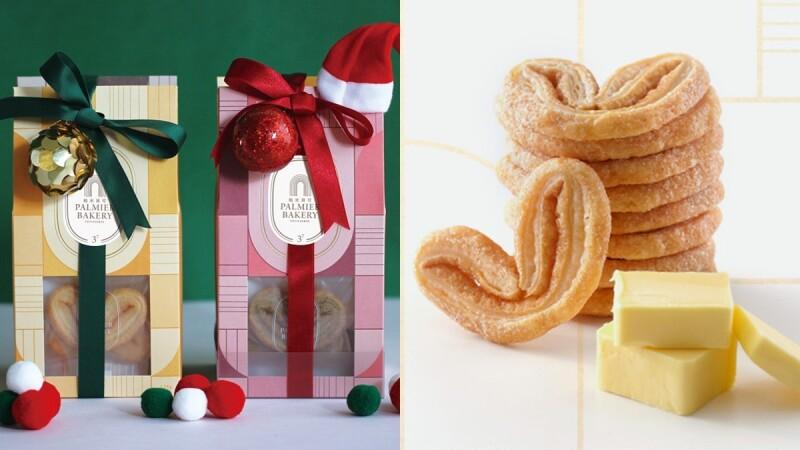 被讚神好吃!帕米貝可蝴蝶酥Palmier Bakery推出2020聖誕限量包裝,奶香酥脆口感令人上癮