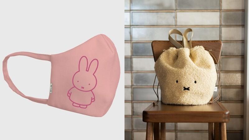 交換禮物就選它!Pinkoi推出近200款米飛兔超萌小物,布口罩、毛茸茸手提包、圍巾全都有,完全是冬季必備萌物