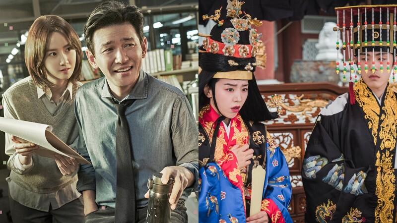 《驅魔麵館》收視率破紀錄、《哲仁王后》爆笑穿越 、《Hush沉默警報》潤娥受矚目,韓國週末劇戰況激烈