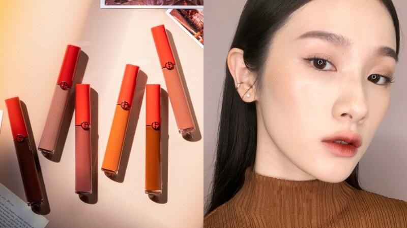 GA紅管唇萃再推絕美威尼斯日落暖棕系列,#208、#209襯膚色又顯白,韓國熱賣到一支難求