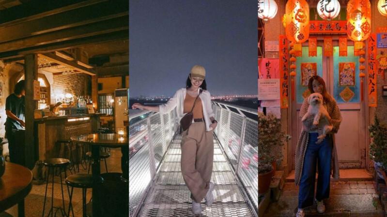 台南晚上有夠Chill!來台南旅行不能錯過的晚上景點&宵夜&夜景好去處