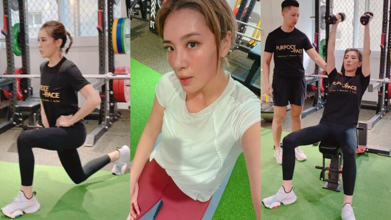 【健身打卡】開課啦!如何開啟運動人生?就讓小禎告訴妳 小禎愛健身#Start