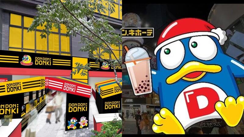 唐吉軻德台灣首店來了!日本必逛驚安殿堂DON DON DONKI插旗西門町,開幕日期、日本直送24小時隨時買