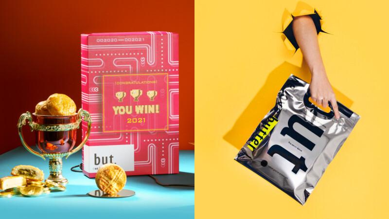 but. we love butter推出時髦2021新年禮盒!打造年度限定銀箔袋,還有趣味遊戲闖關新裝上身