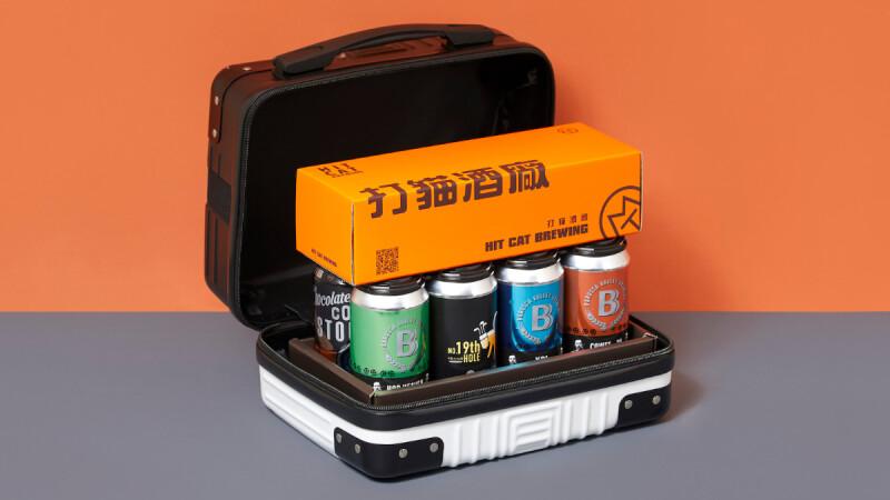打貓酒廠推出2021啤酒派對禮盒!俏皮行李箱造型、6款經典口味,微醺開趴一咖帶著走