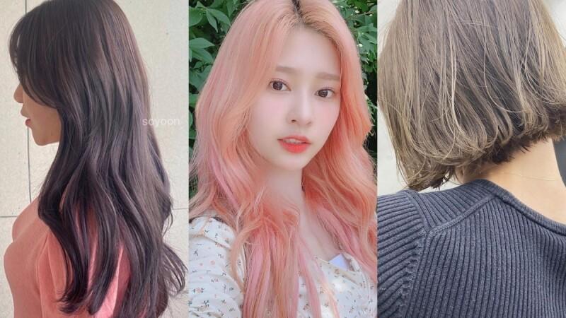 2021春夏染髮趨勢:4款必嘗試明亮系髮色,玫瑰金、煙燻粉、奶油米黃、葡萄紫棕⋯