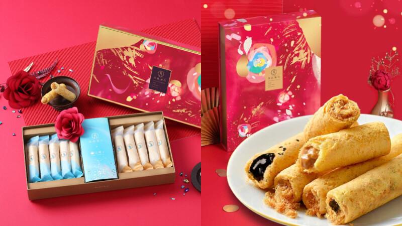 蛋捲控必收!《青鳥旅行》X 京盛宇推出2021春節聯名限定禮盒,吃得到「花生粒粒」、「原味肉鬆」人氣口味